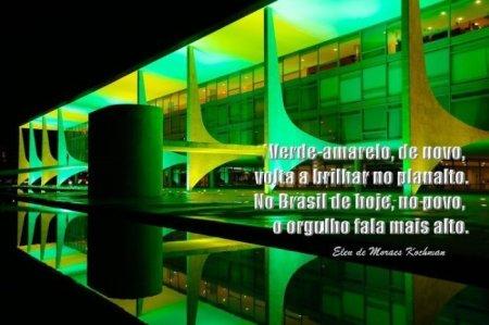 brasil verde amarelo 3